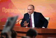 """Photo of Coronavirus, Putin: """"La Russia ha registrato il primo vaccino"""""""