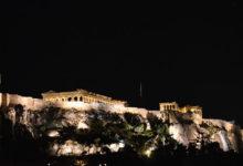 Photo of Inaugurata la nuova illuminazione dell'Acropoli di Atene